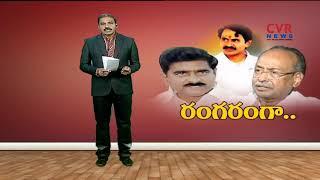 వంగవీటి రంగా హత్యలో మాస్టర్ప్లాన్ దేవినేని ఉమాదే | Vasantha Nageswara Rao reacted | CVR News - CVRNEWSOFFICIAL