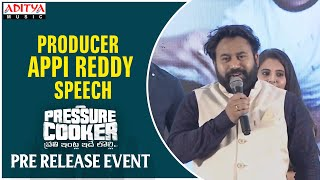 Producer Appi Reddy Speech @ Pressure Cooker Movie Pre Release Event | Sai Ronak, Rahul Ramakrishna - ADITYAMUSIC