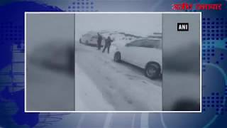 video : हिमाचल के रोहतांग पास में बर्फबारी, सड़कों पर जमी 4 इंच बर्फ