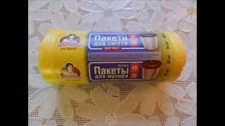 Вязание: банная принадлежность из пакетов