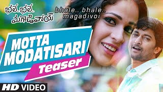 Motta Modatisari Video Teaser || Bhale Bhale Magadivoi || Nani, Lavanya Tripathi - LAHARIMUSIC