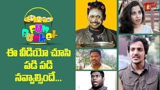 BEST OF FUN BUCKET | Funny Compilation Vol 31 | Back to Back Comedy | TeluguOne - TELUGUONE
