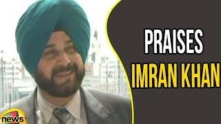 Navjot Singh Sidhu Back from Pakistan, Praises Imran Khan | Navjot Singh Sidhu News | Mango News - MANGONEWS