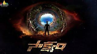 Saakshyam Movie Motion Poster | Latest Telugu Trailers 2017 | Bellamkonda Sai Srinivas, Pooja Hegde - SRIBALAJIMOVIES