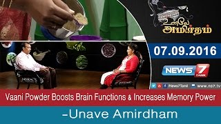 Vaani Powder Boosts Brain Functions & Increases Memory Power | Unave Amirdham | News7 Tamil