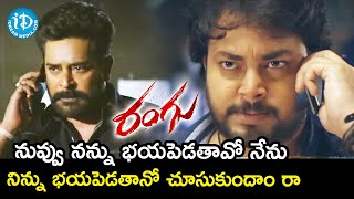 Tanish Challenges ACP Rajendra | Rangu Telugu Movie Scenes | Posani Krishna Murali | iDream Movies - IDREAMMOVIES