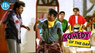 Comedy Of The Day 230    Chiranjeevi Comedy With AVS & Brahamanandam    Iddaru Mitrulu - IDREAMMOVIES