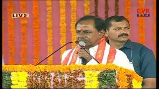CM KCR Speaks at Public Meet in Rajanna Sircilla | Telangana Elections | CVR NEWS - CVRNEWSOFFICIAL