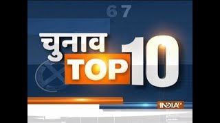 Chunav Top 10 | November 15, 2018 - INDIATV