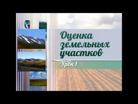 Передача земельных участков земельное право Диаспаре больше