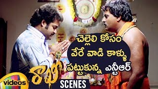 Jr NTR Begs for his Sister | Rakhi Telugu Movie Scenes | Ileana | Charmi | #Rakhi | Mango Videos - MANGOVIDEOS