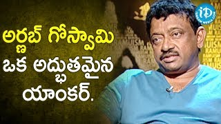 Arnab Goswami is a Terrific Anchor - RGV | RGV About Media | Ramuism 2nd Dose | iDream Movies - IDREAMMOVIES