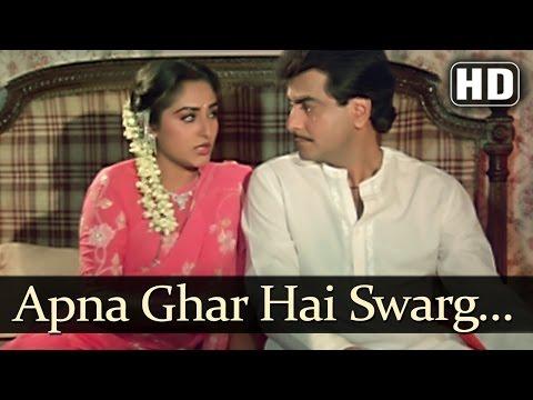 Apna Ghar Hai - Jeetendra - Jayapradha - Swarag Se Sunder - Laxmikant - Pyarelal - Hindi Love Songs