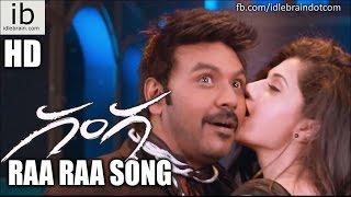 Ganga Raa Raa song trailer - idlebrain.com - IDLEBRAINLIVE