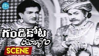 Gandikota Rahasyam Movie Scenes - NTR Surprises People By Solving Their Problems | Allu Ramalingaiah - IDREAMMOVIES
