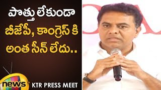 KTR Press Meet | KTR Says Congress Wont Win without Alliance with Other Parties | KTR Latest Speech - MANGONEWS