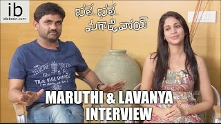 Maruthi & Lavanya interview about Bhale Bhale Magadivoy