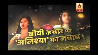 Sansani: Shami's Pakistani friend Vs wife Hasin Jahan: What is the TRUTH? - ABPNEWSTV