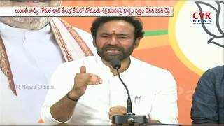 BJP Leader Kishan Reddy Welcome Court Order in Twin Blasts Case | CVR News - CVRNEWSOFFICIAL