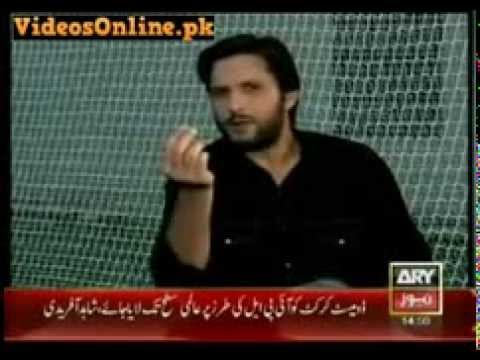 shahid afridi view about women cricket team