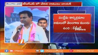 KTR Speech After TRS Executive Committee meeting Ends In Telangana Bhavan | iNews - INEWS