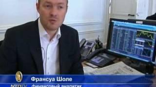 Сотрудник банка получил 3 года тюрьмы и штраф 5 млрд евро