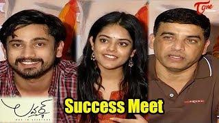 Lover Movie Success Meet || Raj Tarun || Riddhi Kumar || TeluguOne - TELUGUONE