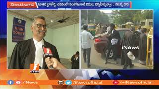 Advocate Association President Ramanna Dora Express Happy over Facilities at AP High Court | iNews - INEWS