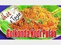 Golkonda Kodi Pulao Recipe || What A Taste || Vanitha TV