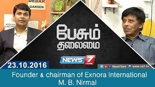 "Paesum Thalaimai 23-10-2016 ""Founder & chairman of Exnora International M. B. Nirmal"" – News7 Tamil Show"