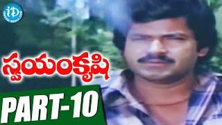 Swayamkrushi Full Movie Part 10 || Chiranjeevi, Vijayashanti || K Viswanath || Ramesh Naidu - IDREAMMOVIES