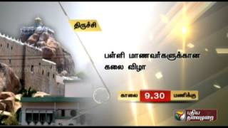 Today's Events in Chennai Tamil Nadu 28-11-2014 – Puthiya Thalaimurai tv Show