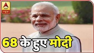 Twarit Mukhya: PM Modi to celebrate his 68th birthday with school children in Varanasi - ABPNEWSTV