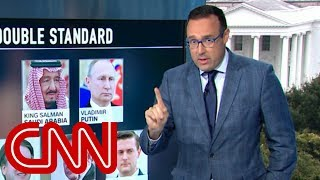 Chris Cillizza: Trump has a denial double standard - CNN