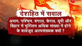 Deshhit: Watch to listen to Maulana's statement against PM Modi - ZEENEWS