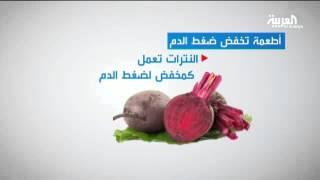 فيديو| عادة يومية بسيطة تقلل من مخاطر ارتفاع ضغط الدم