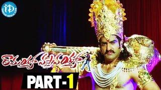 Ramayya Vasthavayya Full Movie Part 1 || Jr NTR, Samantha, Shruti Haasan || S Thaman - IDREAMMOVIES
