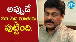 The Happiest Moment In My Life - Actor Megastar Chiranjeevi | Viswanadhamrutham - IDREAMMOVIES