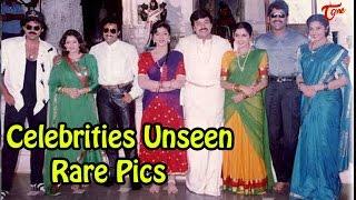 Tollywood Celebrities Unseen Rare Pics | Chiranjeevi | Balakrishna |Venkatesh | Nagarjuna - TELUGUONE