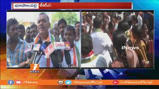 Congress Gandra Venkata Ramana Reddy Confident About Winning In Bhupalpally | iNews - INEWS