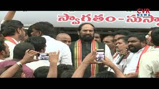 Seats allocation Clashes in Telangana Mahakutami Parties | CVR News - CVRNEWSOFFICIAL