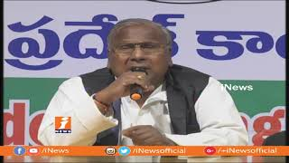 Mahakutami Wave in Telangana Elections | V Hanumantha Rao Confident About Congress Winning | iNews - INEWS