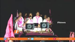TRS Candidate Teegala Krishna Reddy Speed Up Election Campaign in Maheshwaram | iNews - INEWS