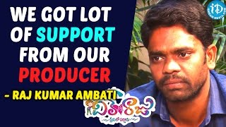 We Got Lot Of Support From Our Producer - Rajkumar Ambati || Dil Unna Raju Movie - IDREAMMOVIES