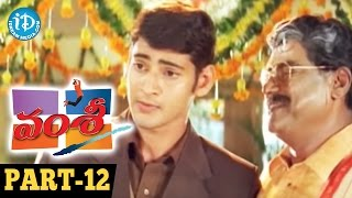 Vamsi Telugu Movie Part 12 || Mahesh Babu, Namrata Shirodkar, Krishna || B Gopal  || Mani Sharma - IDREAMMOVIES