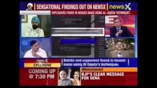 Sensational discoveries by NIA on Burdwan terror trail - NEWSXLIVE