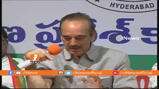 Congress Ghulam Nabi Azad Slams Modi On Rafale Scam | Speaks To Media at Gandhi Bhavan | iNews - INEWS