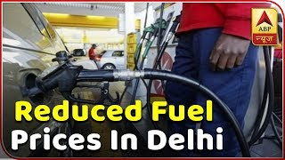 Fuel cost cut: Big relief on Dusserah! Petrol prices slashed by 24 paise in Delhi - ABPNEWSTV
