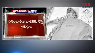 Madhulika Health LIVE Updates | Minor Surgery Success | Hyderabad | CVR NEWS - CVRNEWSOFFICIAL