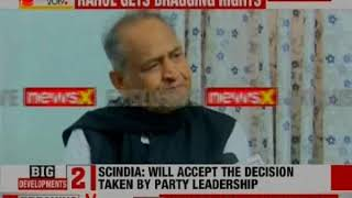 Ashok Gehlot Exclusive Interview ahead of Assembly Election 2018 - NEWSXLIVE